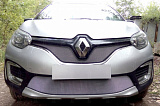 Защита радиатора Renault Kaptur 2016- chrome низ
