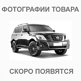 Фаркоп Imiola для Ssang Yong New Actyon 2011-