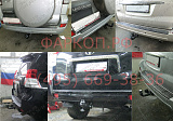 Фаркоп Westfalia для Toyota Land Cruiser 150 2009-